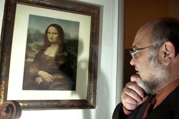 Джоконду збородою і вусами продали за600 тисяч євро