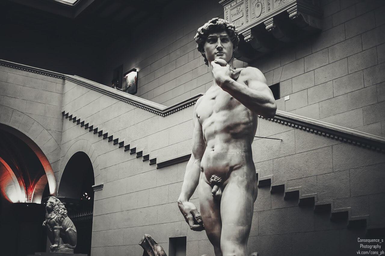 Давид, II.2.в.424